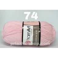 """пряжа yarnart cotton soft 76 ( ярнарт коттон софт ) для вязания одежды малышам, ажурных изделий с широким выбором цветов - купить в украине в интернет-магазине """"пряжа-shop"""" 2237 priazha-shop.com 25"""