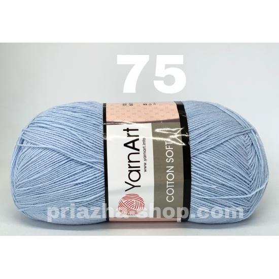 """пряжа yarnart cotton soft 75 ( ярнарт коттон софт ) для вязания одежды малышам, ажурных изделий с широким выбором цветов - купить в украине в интернет-магазине """"пряжа-shop"""" 2235 priazha-shop.com 2"""