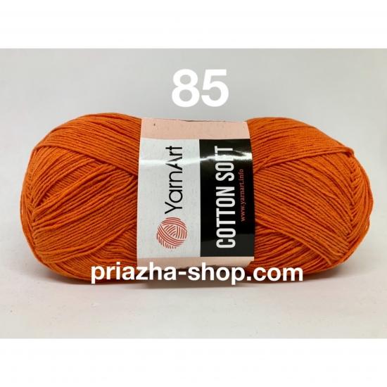"""пряжа yarnart cotton soft 85 ( ярнарт коттон софт ) для вязания одежды малышам, ажурных изделий с широким выбором цветов - купить в украине в интернет-магазине """"пряжа-shop"""" 3773 priazha-shop.com 2"""