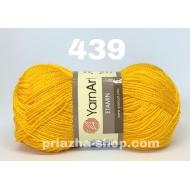 """пряжа yarnart camellia 428 ( ярнарт камелия ) для вязания одежды, декора, отделки с большим выбором цветов - с доставкой по украине в интернет-магазине """"пряжа-shop"""" 2651 priazha-shop.com 24"""