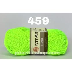 YarnArt Etamin 459
