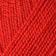 """пряжа yarnart gold 9048 ( ярнарт голд ) для вязания шапочек, пледов, шарфиков, кофт, игрушек и разнообразных аксессуаров в многообразии оттенков с приятным ярким металлическим блеском - купить в украине в интернет-магазине """"пряжа-shop"""" 5104 priazha-shop.com 20"""