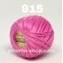 """пряжа yarnart iris 915 ( ярнарт ирис ) для вязания сарафанов, туник, летних кофт, юбок, ирландского кружева, салфеток во всевозможніх цветах и оттенках - купить в украине в интернет-магазине """"пряжа-shop"""" 2842 25"""