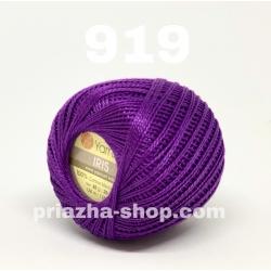 YarnArt Iris 919