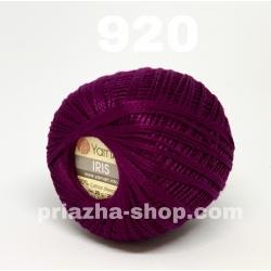 YarnArt Iris 920
