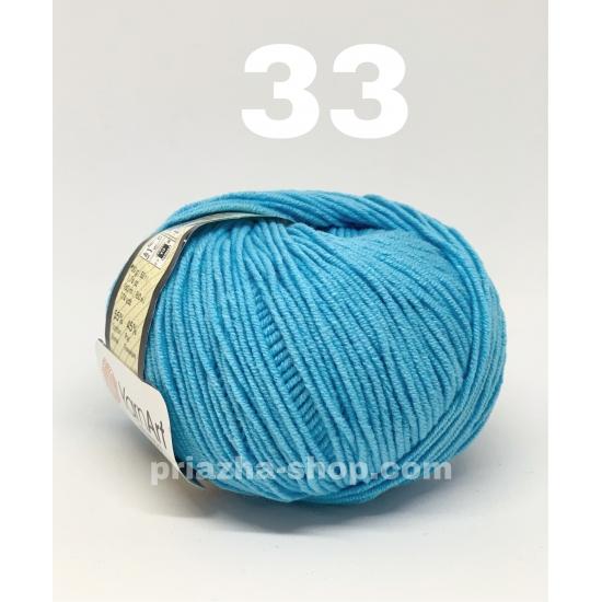 """пряжа yarnart jeans 33 ( ярнарт джинс ) для вязания одежды взрослым и детям, ажурных изделий, игрушек и аксессуаров разнообразніх оттенков - купить в украине в интернет-магазине """"пряжа-shop"""" 643 priazha-shop.com 2"""