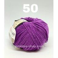 """пряжа alize superwash 57 ( ализе супервош ) для теплых носков, свитеров, кардиганов - купить в украине в интернет-магазине """"пряжа-shop"""" 3289 priazha-shop.com 30"""