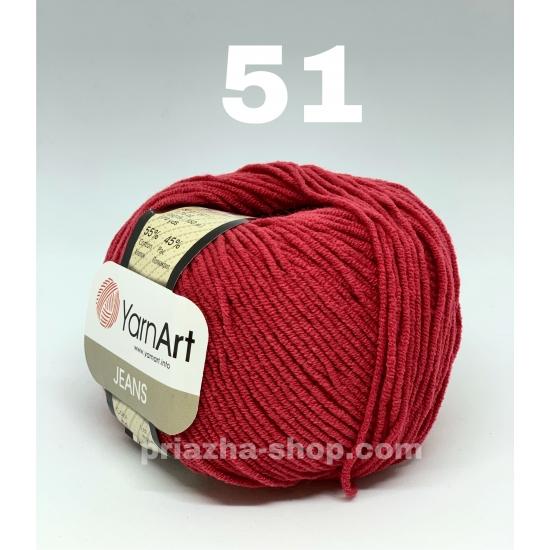 """пряжа yarnart jeans 51 ( ярнарт джинс ) для вязания одежды взрослым и детям, ажурных изделий, игрушек и аксессуаров разнообразніх оттенков - купить в украине в интернет-магазине """"пряжа-shop"""" 627 priazha-shop.com 2"""