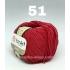 """пряжа yarnart jeans 51 ( ярнарт джинс ) для вязания одежды взрослым и детям, ажурных изделий, игрушек и аксессуаров разнообразніх оттенков - купить в украине в интернет-магазине """"пряжа-shop"""" 627 priazha-shop.com 43"""
