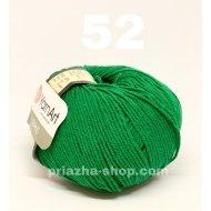"""пряжа yarnart jeans 51 ( ярнарт джинс ) для вязания одежды взрослым и детям, ажурных изделий, игрушек и аксессуаров разнообразніх оттенков - купить в украине в интернет-магазине """"пряжа-shop"""" 627 priazha-shop.com 24"""