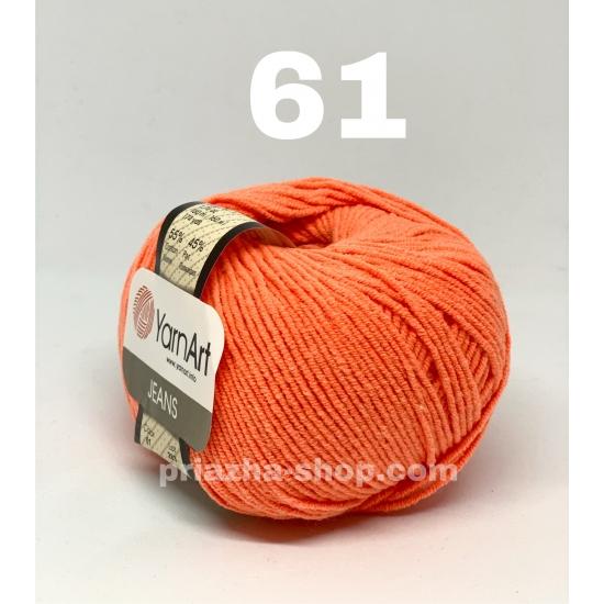 """пряжа yarnart jeans 61 ( ярнарт джинс ) для вязания одежды взрослым и детям, ажурных изделий, игрушек и аксессуаров разнообразніх оттенков - купить в украине в интернет-магазине """"пряжа-shop"""" 623 priazha-shop.com 2"""