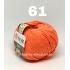 """пряжа yarnart jeans 61 ( ярнарт джинс ) для вязания одежды взрослым и детям, ажурных изделий, игрушек и аксессуаров разнообразніх оттенков - купить в украине в интернет-магазине """"пряжа-shop"""" 623 priazha-shop.com 43"""
