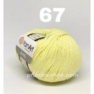 """крючок tulip без ручки купить в украине в интернет-магазине """"пряжа-shop"""" 2597 priazha-shop.com 25"""
