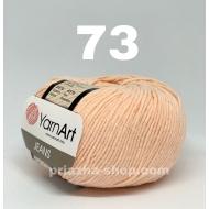 """пряжа yarnart jeans 68 ( ярнарт джинс ) для вязания одежды взрослым и детям, ажурных изделий, игрушек и аксессуаров разнообразніх оттенков - купить в украине в интернет-магазине """"пряжа-shop"""" 625 priazha-shop.com 30"""