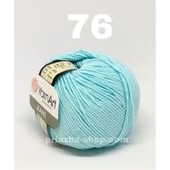 """пряжа yarnart jeans 68 ( ярнарт джинс ) для вязания одежды взрослым и детям, ажурных изделий, игрушек и аксессуаров разнообразніх оттенков - купить в украине в интернет-магазине """"пряжа-shop"""" 625 priazha-shop.com 12"""