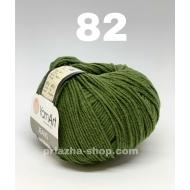 """пряжа yarnart jeans 33 ( ярнарт джинс ) для вязания одежды взрослым и детям, ажурных изделий, игрушек и аксессуаров разнообразніх оттенков - купить в украине в интернет-магазине """"пряжа-shop"""" 643 priazha-shop.com 16"""