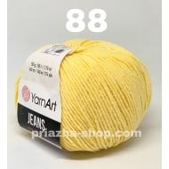 """крючок tulip без ручки купить в украине в интернет-магазине """"пряжа-shop"""" 2597 priazha-shop.com 23"""
