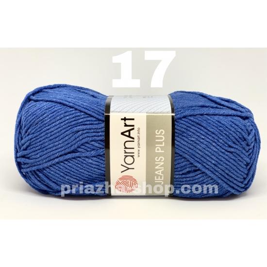 """пряжа yarnart jeans plus 17 ( ярнарт джинс плюс ) для вязания одежды взрослым и детям, ажурных изделий, игрушек в практически неограниченной палитре оттенков - купить в украине в интернет-магазине """"пряжа-shop"""" 695 priazha-shop.com 2"""