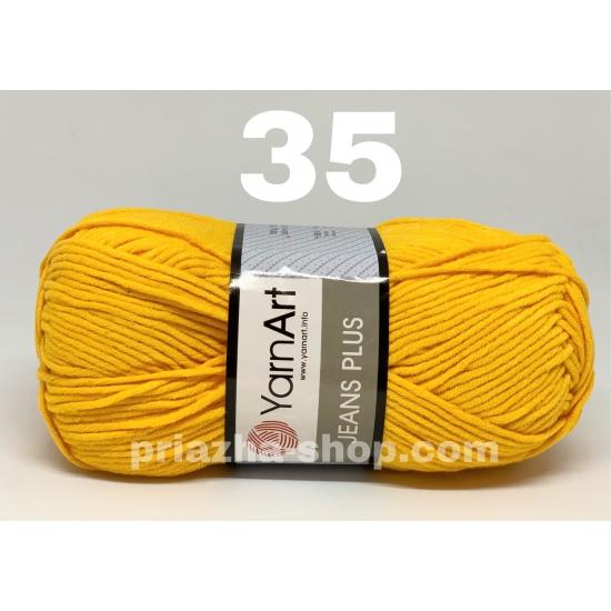 """пряжа yarnart jeans plus 35 ( ярнарт джинс плюс ) для вязания одежды взрослым и детям, ажурных изделий, игрушек в практически неограниченной палитре оттенков - купить в украине в интернет-магазине """"пряжа-shop"""" 693 priazha-shop.com 2"""