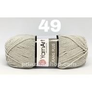 """пряжа yarnart jeans plus 88 ( ярнарт джинс плюс ) для вязания одежды взрослым и детям, ажурных изделий, игрушек в практически неограниченной палитре оттенков - купить в украине в интернет-магазине """"пряжа-shop"""" 3464 priazha-shop.com 14"""