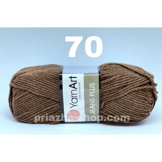 """пряжа yarnart jeans plus 70 ( ярнарт джинс плюс ) для вязания одежды взрослым и детям, ажурных изделий, игрушек в практически неограниченной палитре оттенков - купить в украине в интернет-магазине """"пряжа-shop"""" 705 priazha-shop.com 2"""