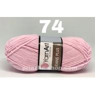 """пряжа yarnart jeans plus 88 ( ярнарт джинс плюс ) для вязания одежды взрослым и детям, ажурных изделий, игрушек в практически неограниченной палитре оттенков - купить в украине в интернет-магазине """"пряжа-shop"""" 3464 priazha-shop.com 13"""