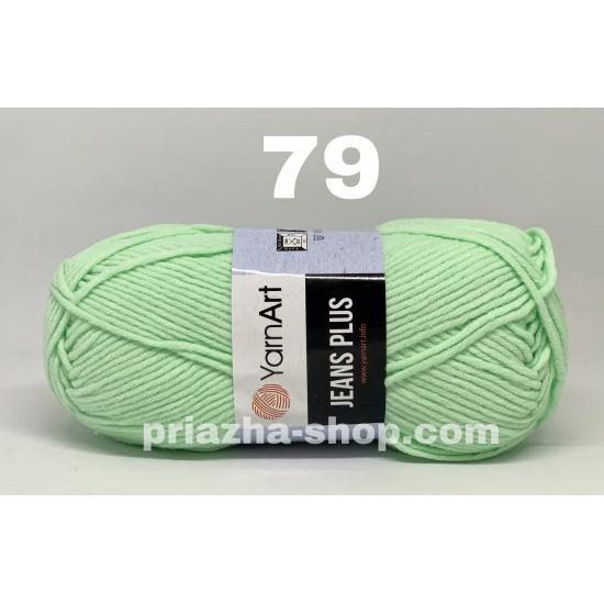 YarnArt Jeans Plus 79