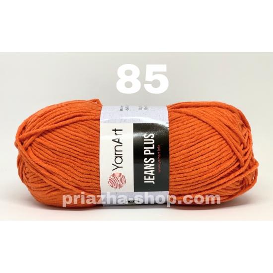 """пряжа yarnart jeans plus 85 ( ярнарт джинс плюс ) для вязания одежды взрослым и детям, ажурных изделий, игрушек в практически неограниченной палитре оттенков - купить в украине в интернет-магазине """"пряжа-shop"""" 3462 priazha-shop.com 2"""