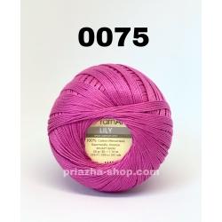 YarnArt Lily 0075