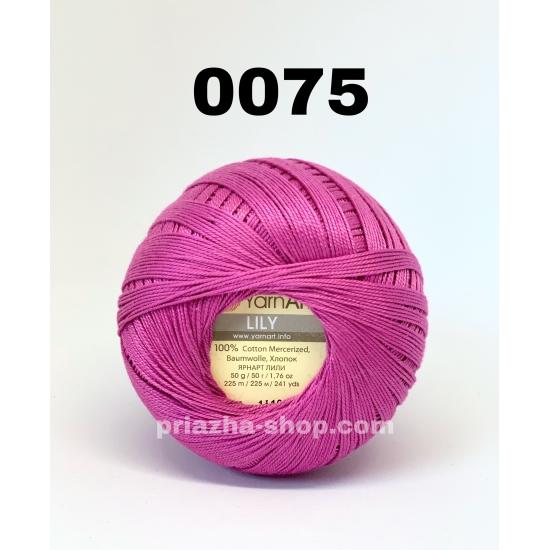 """пряжа yarnart lily 0075 ( ярнарт лили ) для вязания ажурных нарядов, зонтиков, салфеток, шляп, платьев, топов - в интернет-магазине """"пряжа-shop"""" 436 priazha-shop.com 2"""