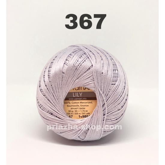 """пряжа yarnart lily 367 ( ярнарт лили ) для вязания ажурных нарядов, зонтиков, салфеток, шляп, платьев, топов - в интернет-магазине """"пряжа-shop"""" 336 priazha-shop.com 2"""