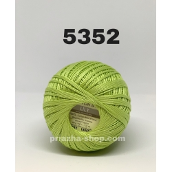 YarnArt Lily 5352