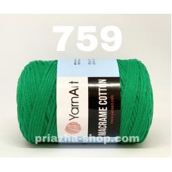 YarnArt Macrame Cotton 759
