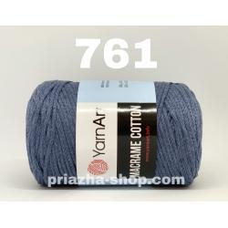 YarnArt Macrame Cotton 761