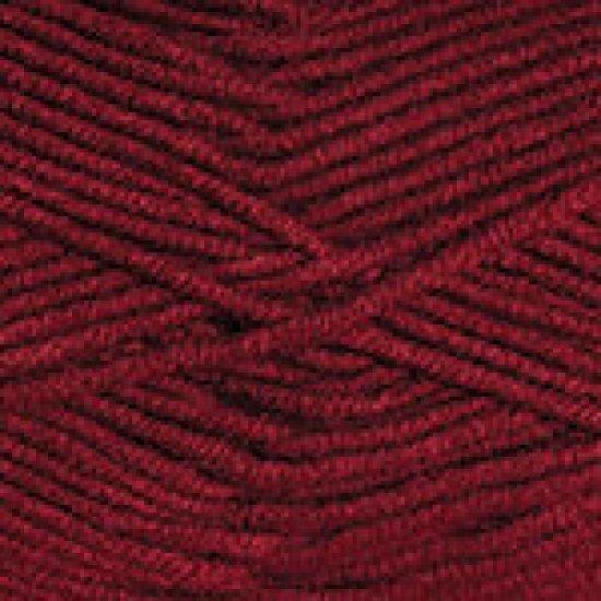 """пряжа yarnart norway 43 ( ярнарт норвей ) для вязания шапок, накидок, пледов, шарфов, кофт, одежды, игрушек и разнообразных аксессуаров - купить в украине в интернет-магазине """"пряжа-shop"""" 5378 priazha-shop.com 2"""