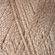 """пряжа yarnart pearl 247 ( ярнарт перл ) для вязания лёгких кофт, платьев, юбок, палантинов и туник яркой палитры - купить в украине в интернет-магазине """"пряжа-shop"""" 5489 priazha-shop.com 8"""