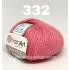 """пряжа yarnart silky wool 332 ( ярнарт силки вул ) для вязания шалей, шапок, шарфиков и лёгких воздушных зимних аксессуаров. - купить в украине в интернет-магазине """"пряжа-shop"""" 1062 priazha-shop.com 21"""