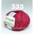 YarnArt Silky Wool 333