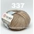 YarnArt Silky Wool 337