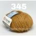 YarnArt Silky Wool 345