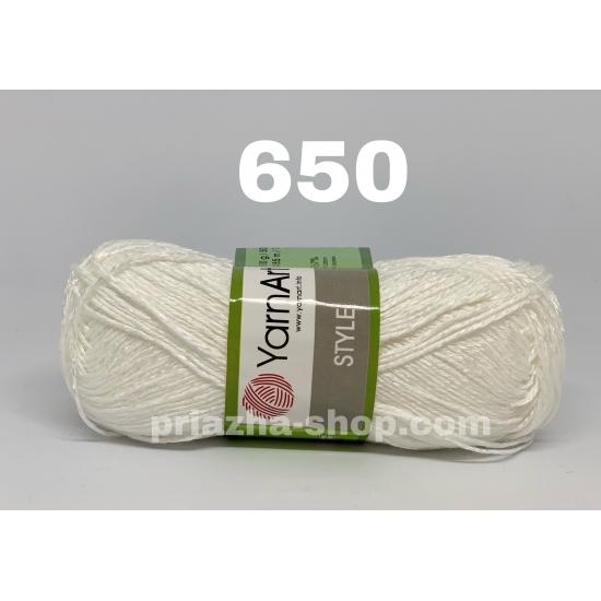 """пряжа yarnart style 650 ( ярнарт стайл ) для вязания лёгких кофточек, платьев, юбок, палантина или туники различных цветов - купить в украине в интернет-магазине """"пряжа-shop"""" 471 priazha-shop.com 2"""