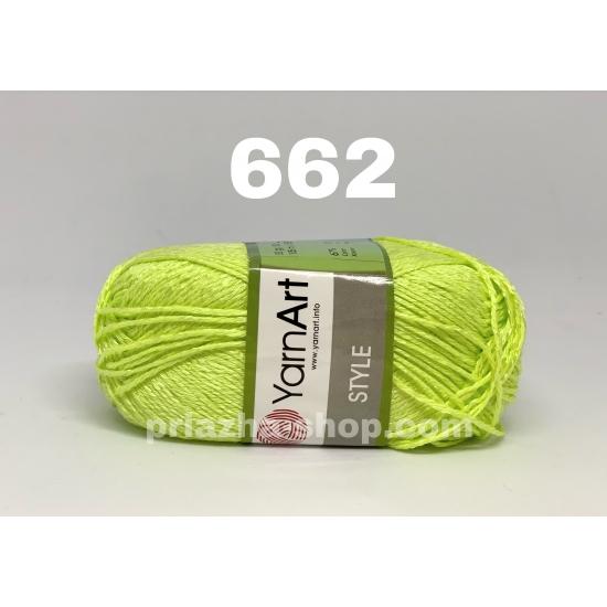 """пряжа yarnart style 662 ( ярнарт стайл ) для вязания лёгких кофточек, платьев, юбок, палантина или туники различных цветов - купить в украине в интернет-магазине """"пряжа-shop"""" 461 priazha-shop.com 2"""