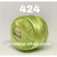 """набор булавок купить в украине в интернет-магазине """"пряжа-shop"""" 2632 priazha-shop.com 20"""