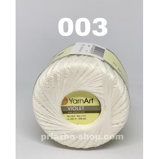 YarnArt Violet 003