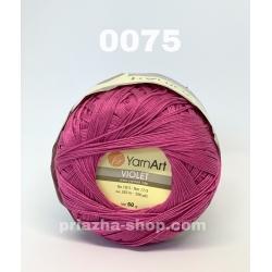 YarnArt Violet 0075