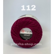 YarnArt Violet 112