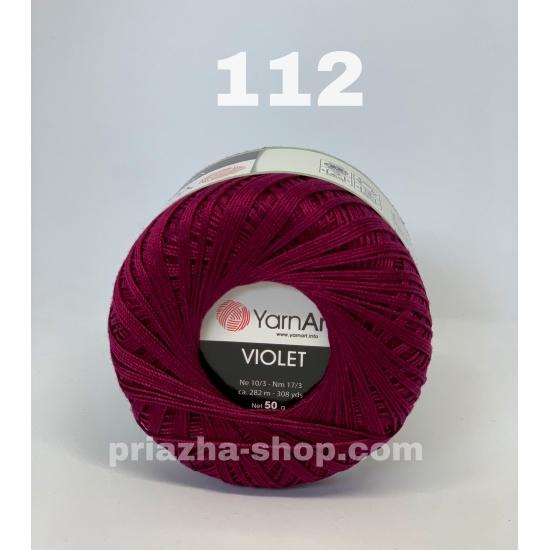 """пряжа yarnart violet 112 ( ярнарт виолет ) для вязания одежды взрослым и детям, ажурных изделий и аксессуаров всех цветов радуги - купить в украине в интернет-магазине """"пряжа-shop"""" 322 priazha-shop.com 2"""