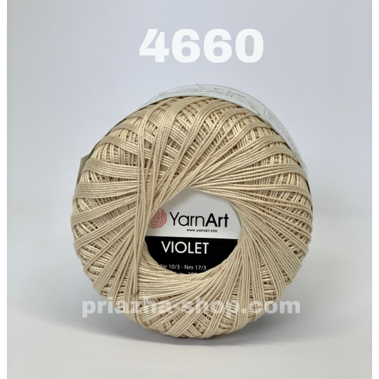YarnArt Violet 4660