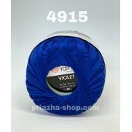 YarnArt Violet 4915