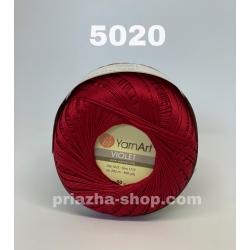 YarnArt Violet 5020